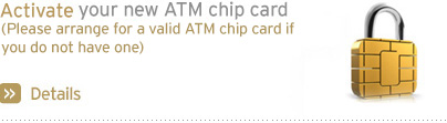 Activate your new ATM chip card